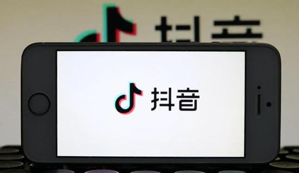祝贺公开课《抖音头号玩家—抖音营销策略》在杭州圆满成功!