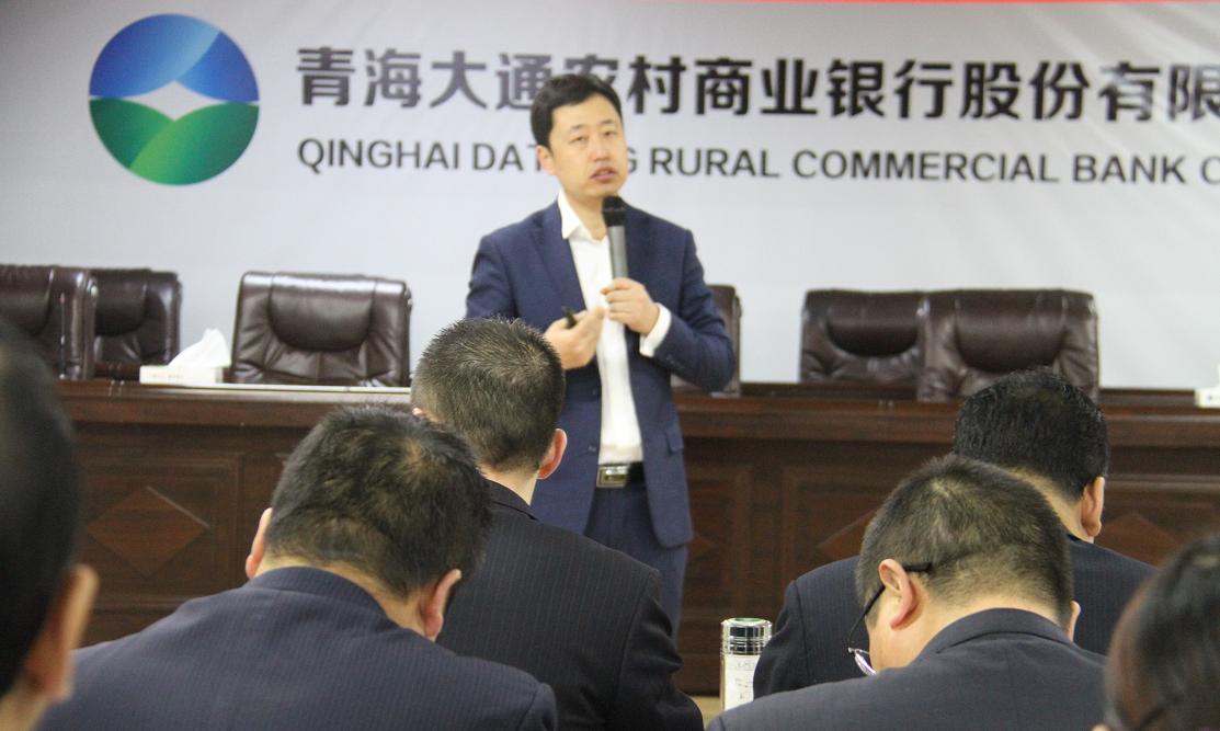 祝贺青海某银行邀请陈松老师讲授《OKR工作法》培训成功!