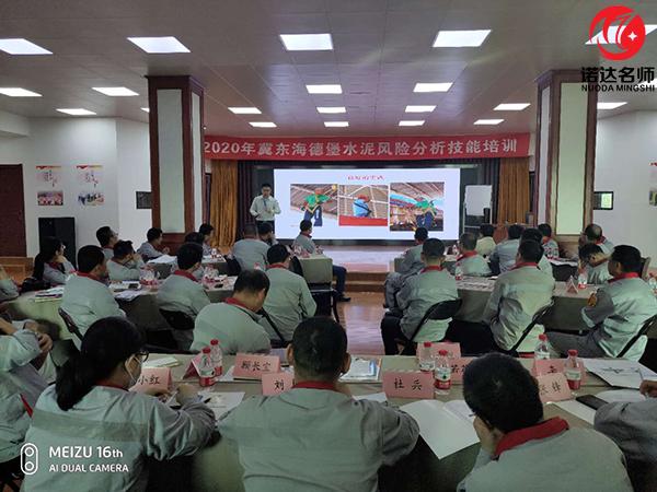 祝贺曹贤龙老师《风险分析技能》培训在陕西圆满成功!
