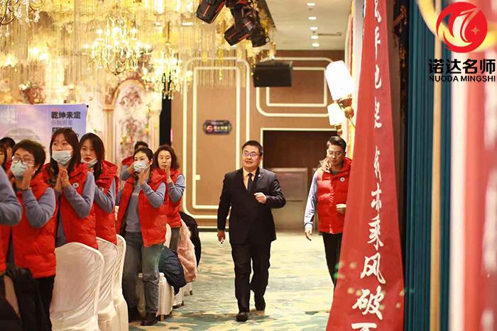 """祝贺鲍明忠老师""""冠军销售心态""""培训在哈尔滨授课圆满成功!"""