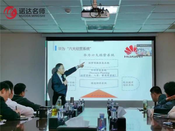 """祝贺李彬老师的""""非人力资源的人力资源""""培训在北京圆满成功!"""