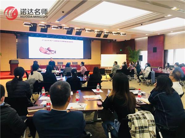 """祝贺樊辉老师为北京国能开展的""""IPD研发体系培训""""圆满成功!"""
