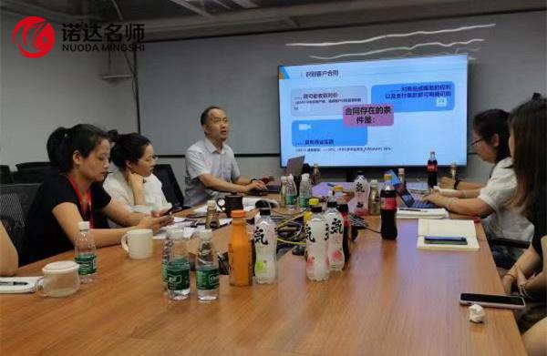 """祝贺贾建军老师为花房科技开展的""""国际财务报告准则""""培训圆满结束!"""