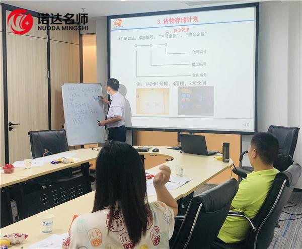祝贺深圳《现代仓储管理与库存控制》公开课完满结束!
