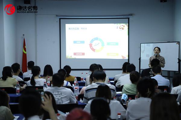 """祝贺李凤老师为众创网开展的""""职场人的职业素养修炼""""培训圆满结束!"""