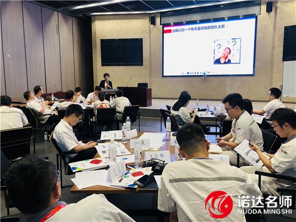 """祝贺悦扬老师为中国中车开展的第一阶段""""案例萃取""""培训圆满结束!"""
