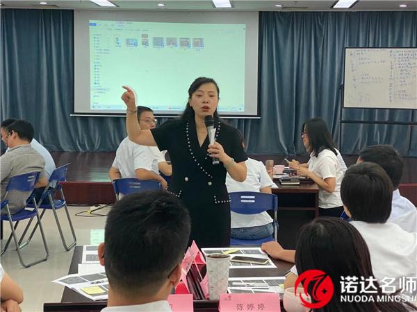 """祝贺张嫣老师为常州联通开展的""""销售经理""""培训圆满结束!"""