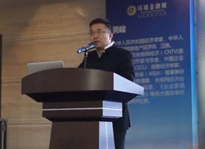 中国企业资本联盟首届瘦西