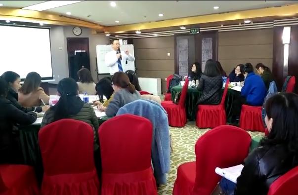 凌江左老师授课视频201