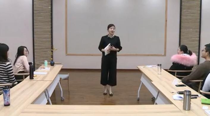 乌老师商务礼仪授教视频