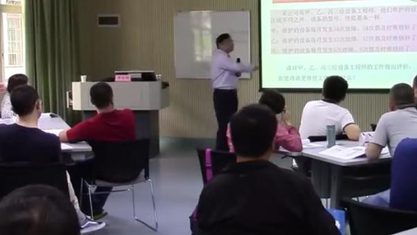 李昌盛《班组精细化管理》
