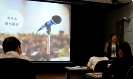 王丹老师平安银行授课视频