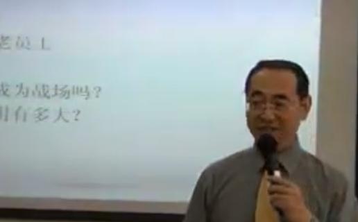 王梓乔老师管理培训视频