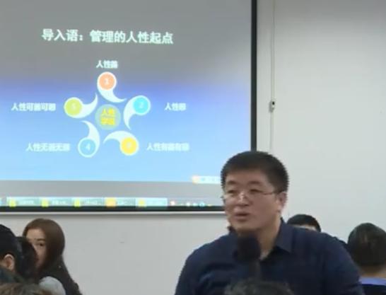 王泽仁《读历史,学管理》
