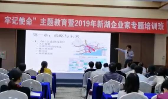陆明涛老师宏观经济视频
