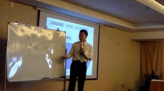 陈越《课程开发》学员互动