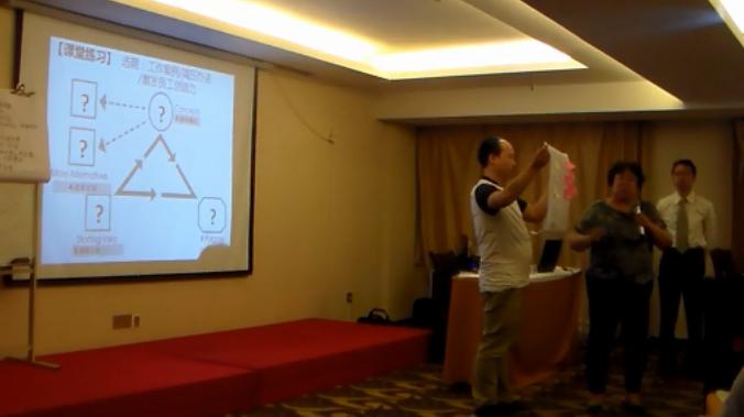 陈越《课程开发》培训视频