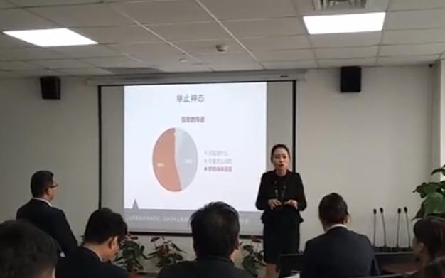 陈怡茜:商务礼仪现场培训