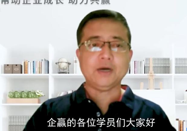 王博《新产品营销管理-从