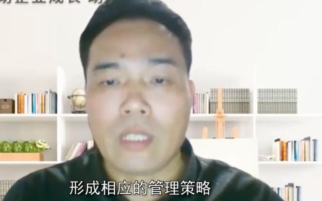 殷俊《网络时代的危机公关