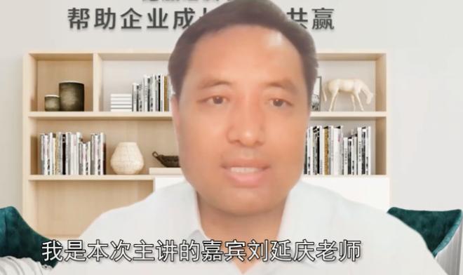 刘延庆-移动互联网新营销