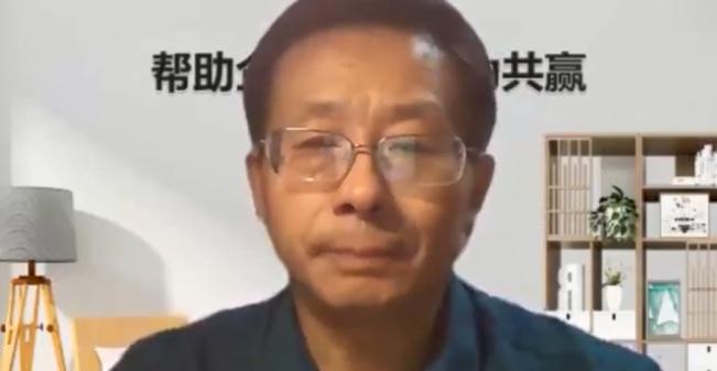 刘新华-管理者综合能力提