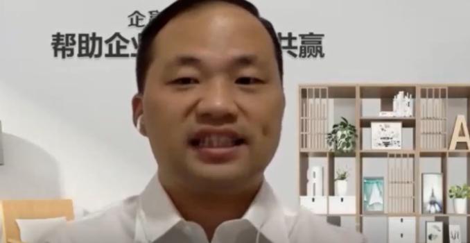 """佘智博""""夫妻双修-和谐家"""