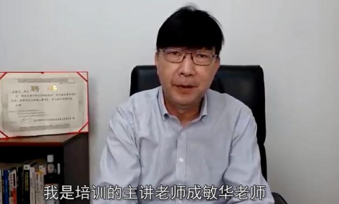 成敏华-5G时代下的品牌