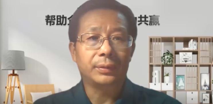 刘新华-现代流程型组织建