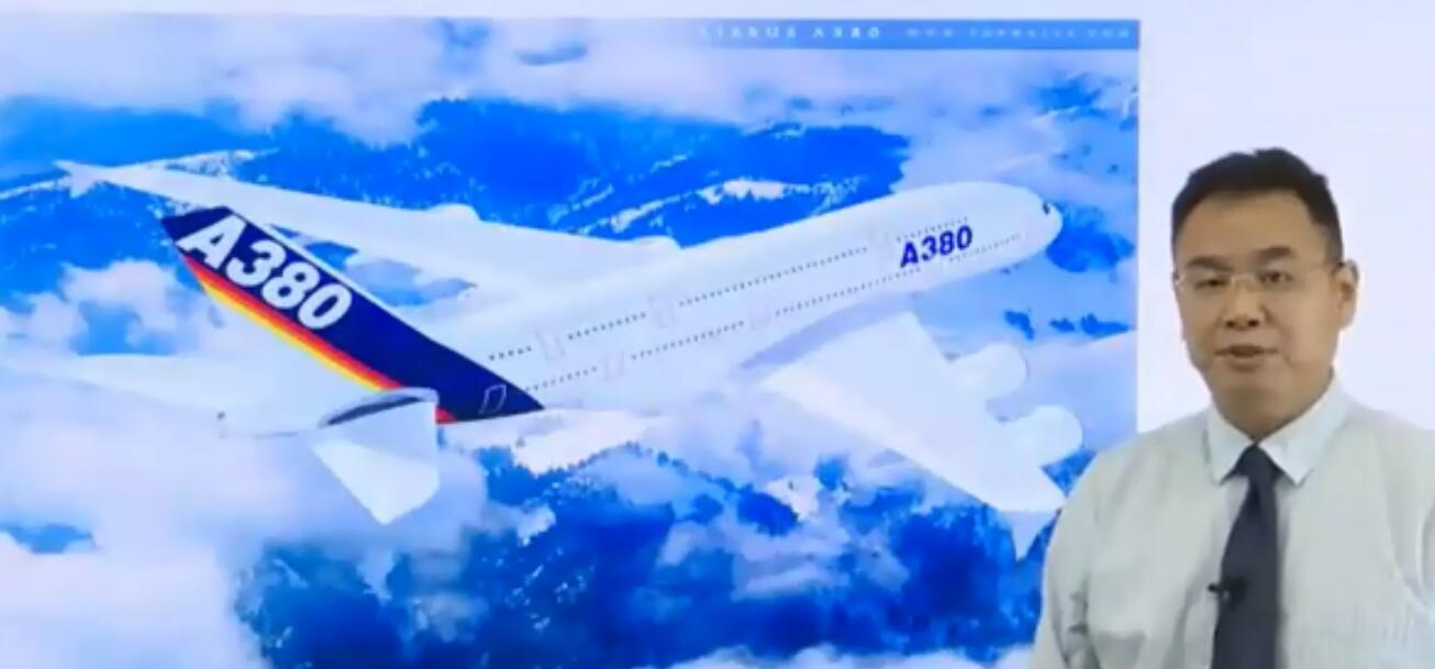 空客A380的反思